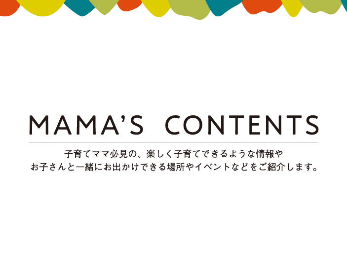 MAMA'S CONTENTS